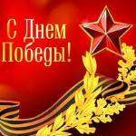 День Победы - праздник, который мы потеряли