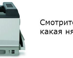 Обзор серии AcuLaser C9200