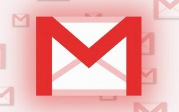 Как отменить отправленное письмо?
