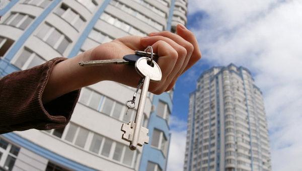 ipoteka Ипотечный кредит для молодых семей