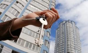 Ипотечный кредит для молодых семей