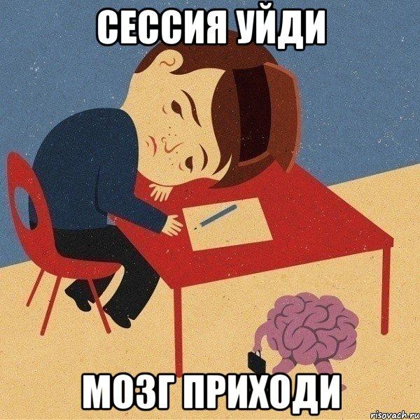 Русские студентки сдают сессию 28 фотография