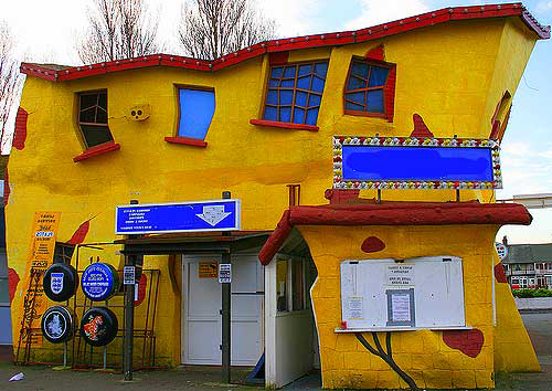 facad Самые необычные фасады магазинов